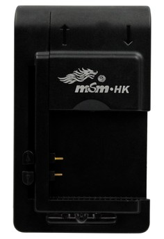 MSM.HK Super USB Universal Battery Charger