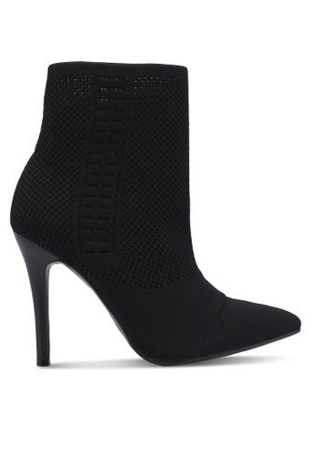 ZALORA black Knitted Boots 09C17ZZ6E1178DGS_1