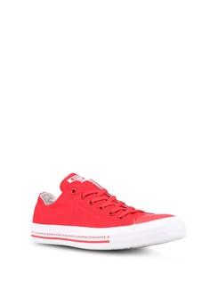 26ca37099b45 54% OFF Converse Chuck Taylor All Star Ox Sneakers Rp 939.000 SEKARANG Rp  429.000 Tersedia beberapa ukuran