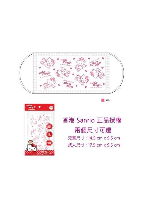 Sanrio Sanrio - Hello Kitty 一次性三層不織布防菌口罩 (小童) BFE/PFE/FFP1 (30個
