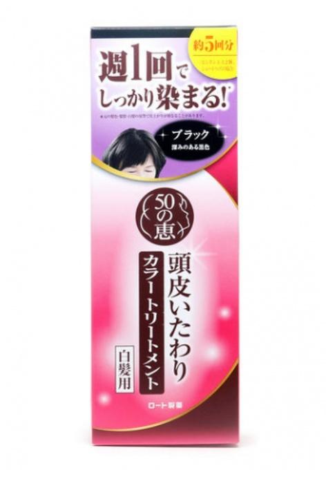 50 Megumi 50惠 - 天然海藻染髮護髮膏 150g (白髮專用) 黑色
