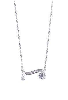 Sensation Silver Necklace