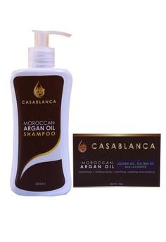 Moroccan Argan Oil Shampoo 200ml with Moroccan Argan Oil Soap with Jojoba Oil, Tea Tree Oil and Lavander 135g Bundle