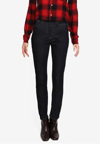 GAP blue High Rise Skinny Jeans C5C6BAA4A63F7DGS_1