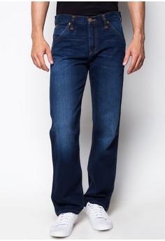 Ace Broken Blue Jeans