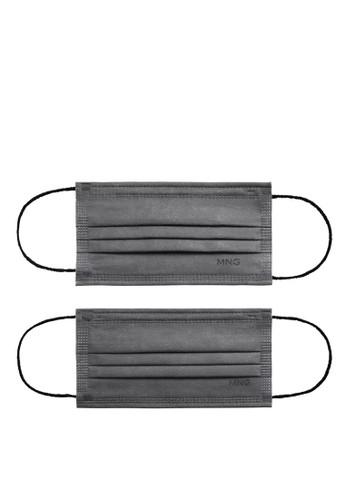 Mango grey 2 Pack Reusable Homologated Facemask 27D7CESDF02EFCGS_1