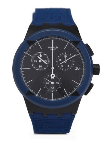 Swatch blue X-District Blue Watch 8AA98ACAA255E4GS_1