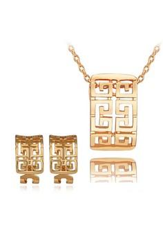 Maze Runner Gold Necklace Set
