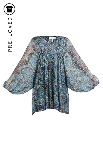 Joie multi Pre-Loved joie Top and Slip Set 5C89BAA50269CBGS_1