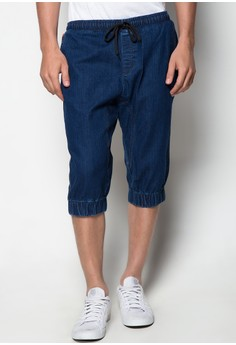 Skater Super Low Rise Skinny Cuffed Shorts