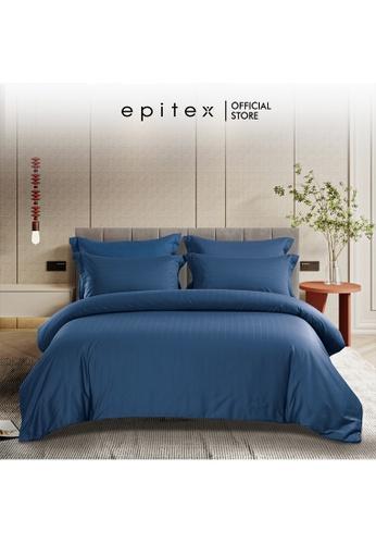Epitex blue Epitex Supima Cotton 1200TC Bedsheet - Quilt Cover Set - w quilt cover (Deep Blue) C614AHLB3C29C6GS_1