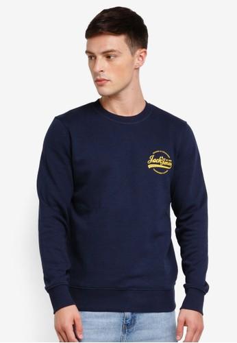 Jack & Jones multi and navy Rafsmen Crew Neck Sweater 77173AAB3D308DGS_1