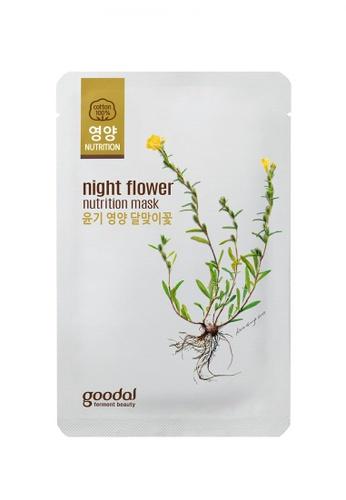 Goodal n/a Night Flower Nutrition Mask 54746BE1254A1DGS_1