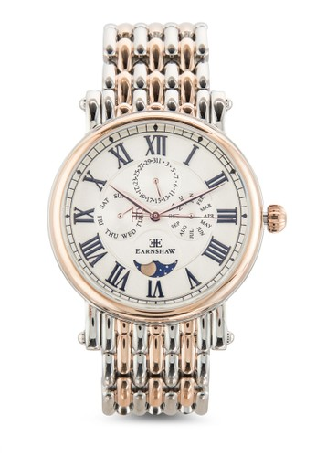 Maskelyne 羅馬數字鍊錶, 錶esprit outlet 台中類, 飾品配件