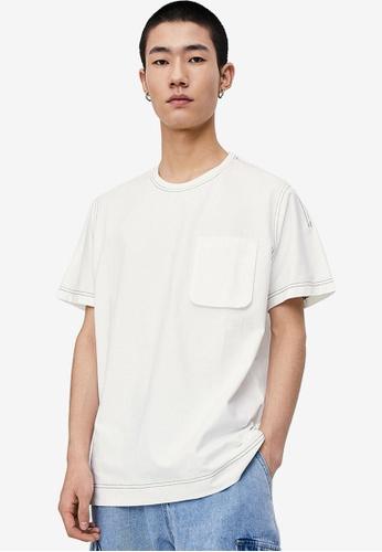 URBAN REVIVO white Minimal T-Shirt B6E88AA46C9F05GS_1