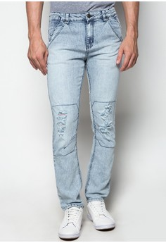 Distressed Jeans w/ Knee Stitches