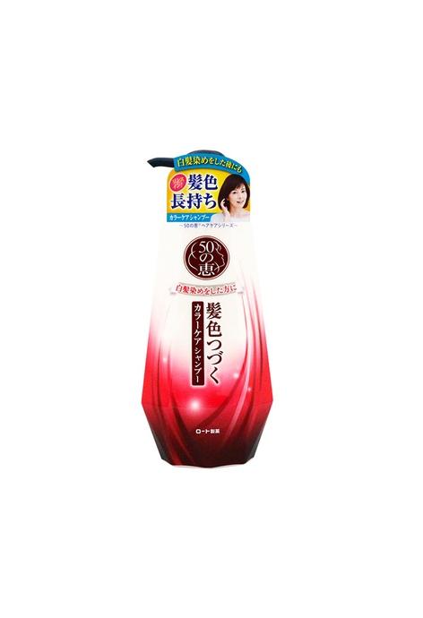 50 Megumi 50惠 - 染髮者專用洗髮水 (400ml) 紅白 [ Expiry Date: 2021.08 ]