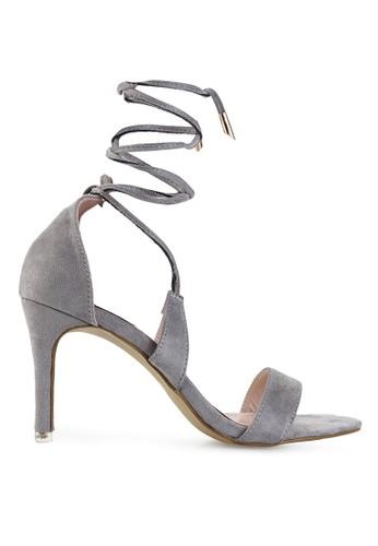 Mandy's grey Au-dela Grey Heels MA947SH33TESID_1