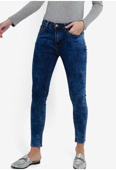 2f39e8c8fa5940 Shop ZALORA Skinny Jeans for Women Online on ZALORA Philippines