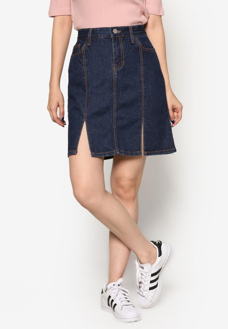 Korean Style Denim Slit Skirt