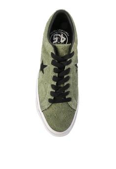 17145b95310b Jual Sepatu Converse Pria Original