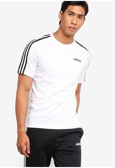Under Armour Herren rush run shortsleeve  T-Shirt Beige NEU