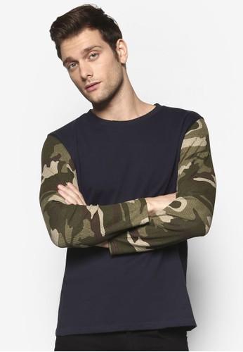 Navy Army Textured Raglan Slim Fit Tee, 服飾, 長袖esprit tstT恤