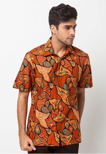 ASANA Triangle Short Sleeves