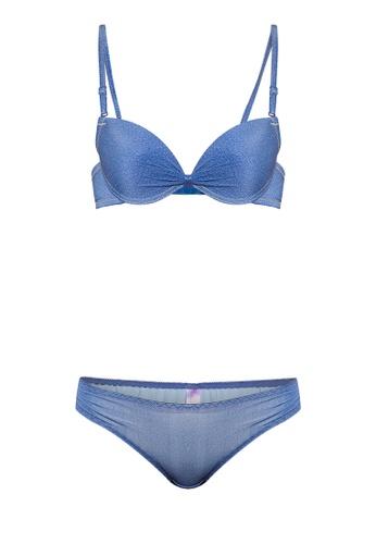 9da50ac10f Shop KARA Melanie Bra and Panty Set Online on ZALORA Philippines