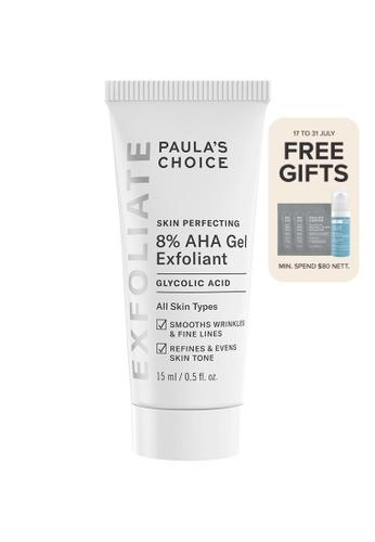 Paula's Choice white Skin Perfecting 8% AHA (Glycolic Acid) Gel Exfoliator C605DBE1A9E4F6GS_1