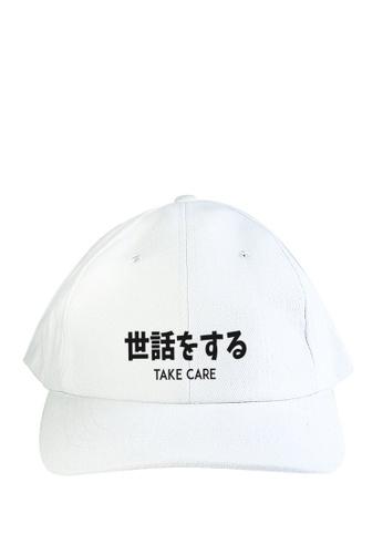 "HYPE MNL white Japanese Tee ""Take Care""  Baseball Cap D9378ACC998BA2GS_1"