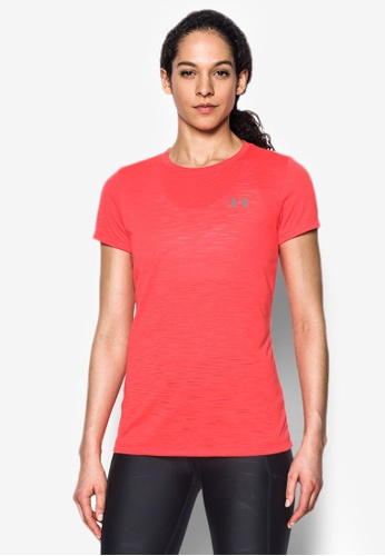 Under Armour red Threadborne Train SSC Slub Top UN337AA0RUCTMY_1