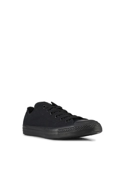 77b6d52f5877a0 Converse Chuck Taylor All Star Core Ox Sneakers S  65.90. Available in  several sizes