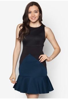 Colourblocked Fluted Hem Dress