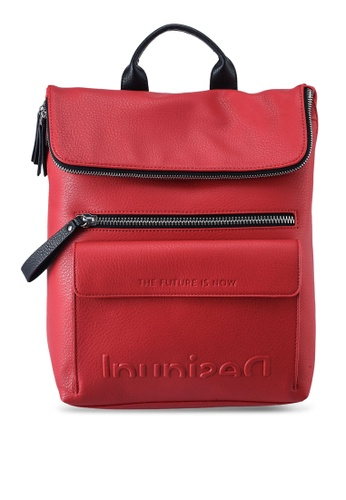 Desigual red Logo Embossed Square Backpack A0705AC4062BF4GS_1