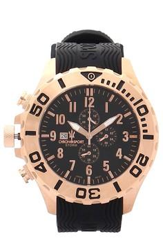STORM-GR Watch