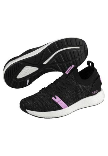 90773f799b9 NRGY Neko Engineer Knit Women's Training Shoes