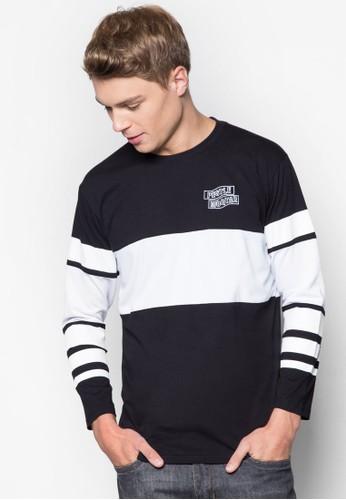 色塊長袖衫, 服飾esprit 面試, 條紋T恤