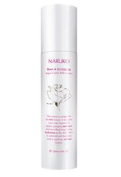 Naruko Rose and BOTANIC HA Aqua Cubic Jelly Lotion 120ml Free 1x NRK Collagen Booster Firming Mask