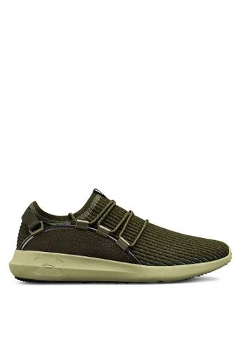 Under Armour green UA Railfit Nm Shoes 2FAD7SH310D704GS_1