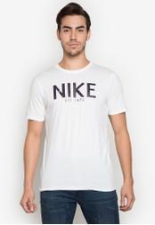 Nike white Men's Nike Sportswear T-Shirt NI126AA0K3ROPH_1