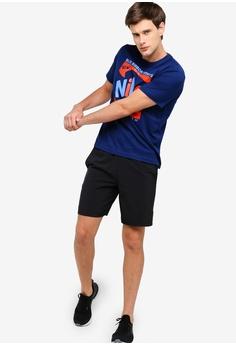 9cabe519 10% OFF Nike Dri-FIT Training Shorts S$ 59.00 NOW S$ 52.90 Sizes S M L XL. Nike  white As Men's Nike Breathe Run ...