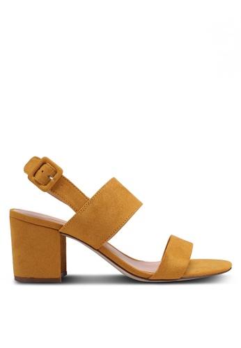 Dorothy Perkins yellow Mustard Sadie Block Heels 0B2F3SHD888E4CGS_1