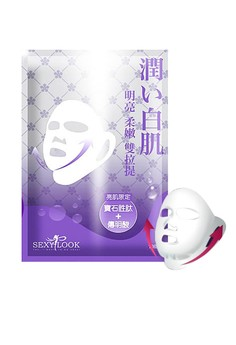 SexyLook Double Lifting Mask - Brightening (10pcs)