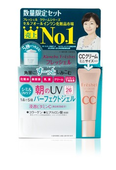Whitening UV Gel Limited Edition Set 2 with Free CC Cream