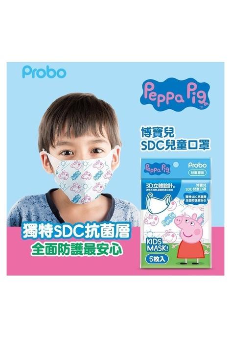 Peppa Pig 台灣製 - 博寶兒 - Peppa Pig SDC™ 3D立體兒童口罩 (10個裝 x 3)