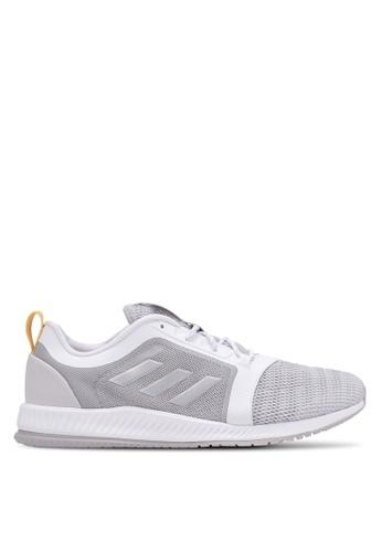 adidas grey and white adidas performance cool tr AD372SH0S9DWMY_1