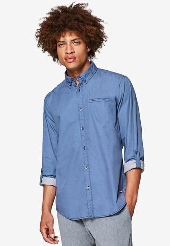ESPRIT 海軍藍色 長袖襯衫 B0821AAA390A88GS_1