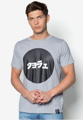 日文設計TEE, 服飾esprit 台中, 印圖T恤