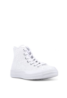 2658f8d659 Converse Chuck 70 Capsule After Party Hi Sneakers S$ 129.90. Sizes 3 4 5 6 7